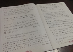 massage3_kutikomi